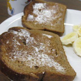 Breakfast ~ Help Wanted