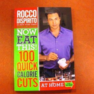 Now Eat This! 100 Quick Calorie Cuts Giveaway!