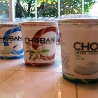 "A really ""BIG"" Chobani Giveaway!"